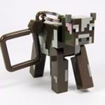 Minecraft Cow Keyring