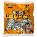Scream Tongue Tattoo 400g