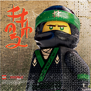Lego Ninjago Lunch Napkins